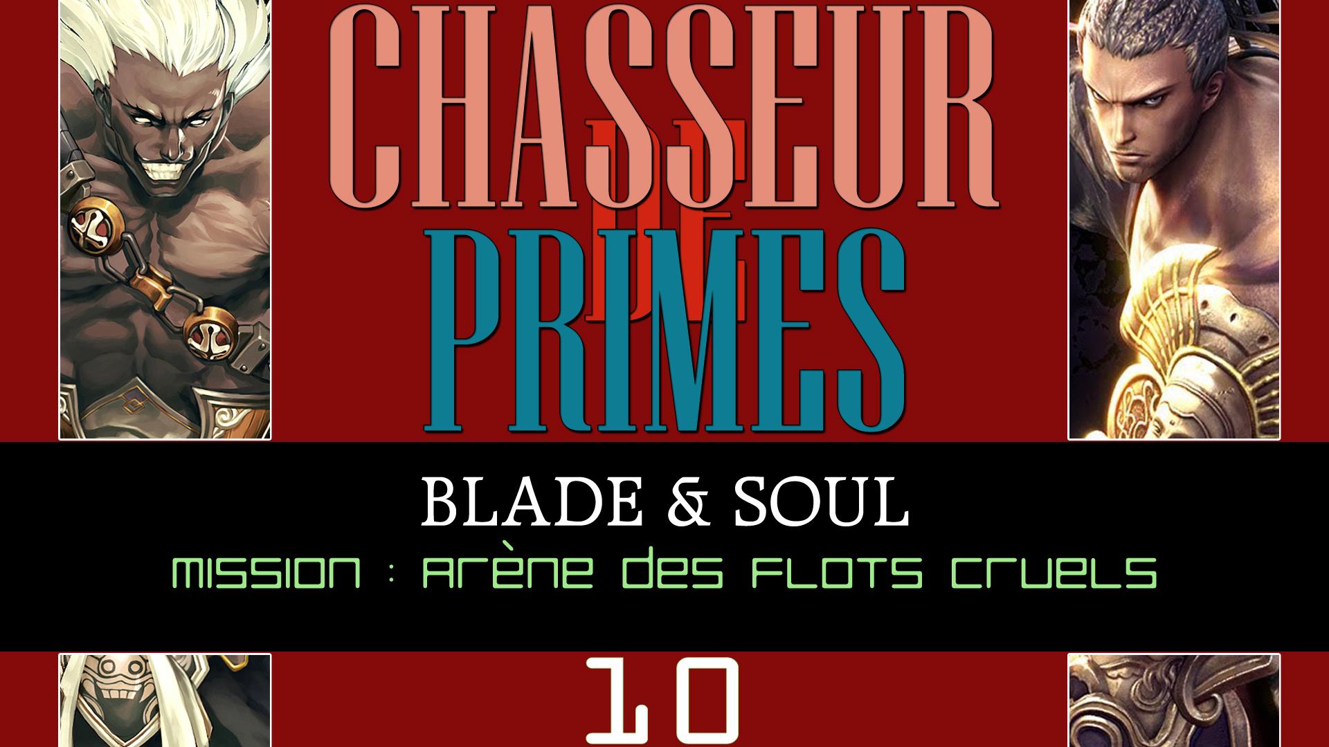 Photo de Blade & Soul : Arène des Flots Cruels.